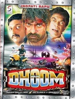 Poster Of Dhaam Dhoom (2004) In hindi dubbed Dual Audio 300MB Compressed Small Size Pc Movie Free Download Only At worldfree4u.com
