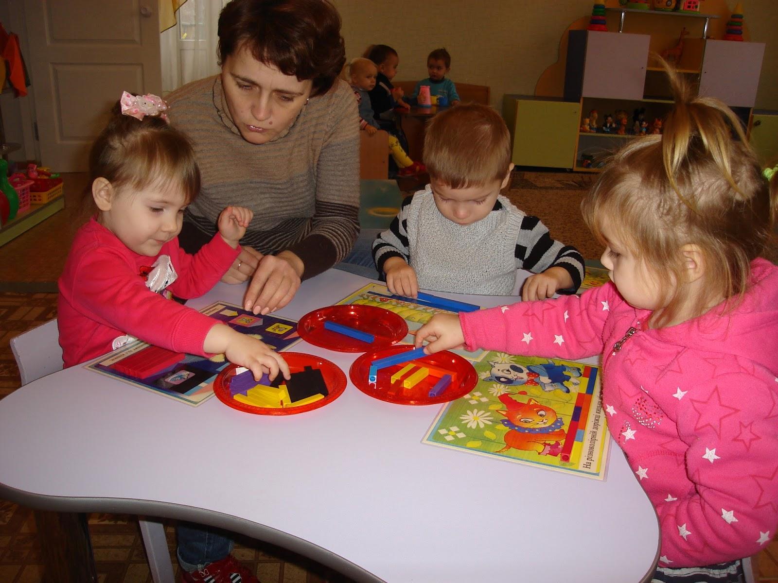 Заняття для дітей раннього віку