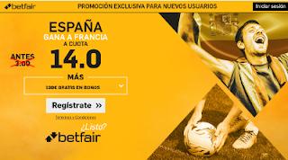 betfair España gana Francia supercuota 14 amistoso 28 marzo