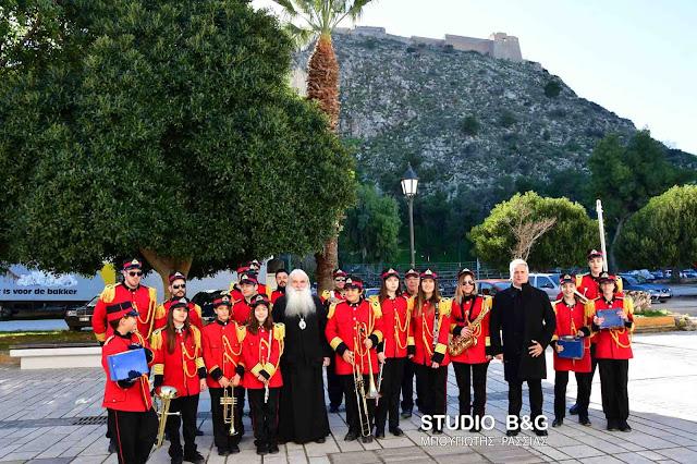 Πρωτοχρονιάτικα κάλαντα από την φιλαρμονική του Δήμου Ναυπλιέων  στον Μητροπολίτη Αργολίδος (βίντεο)