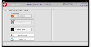 Mobile SOS Tool Crack For Mi Account Free Download