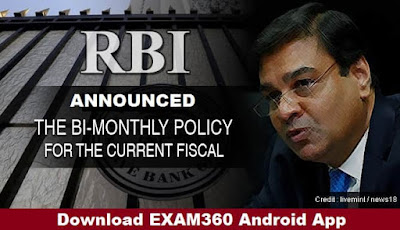 RBI 4th bi-monthly monetary policy review - October 2017