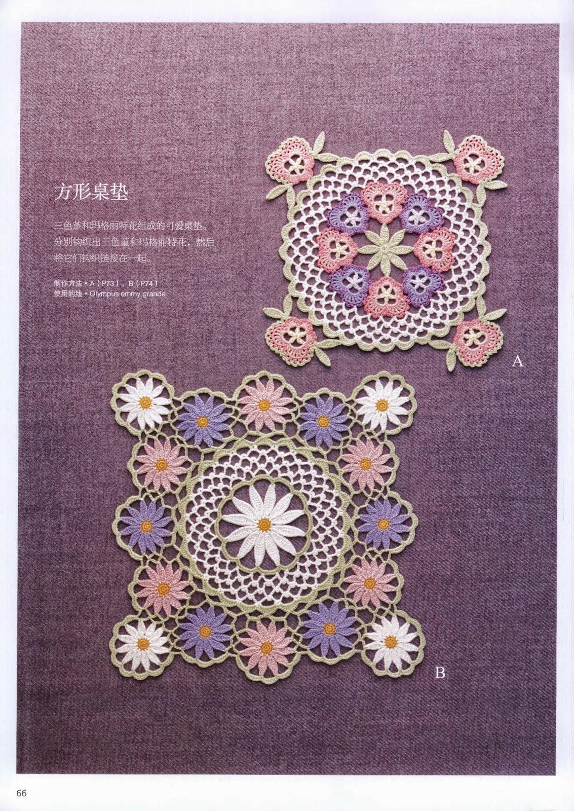 2 carpetas crochet combinables con motivo floral  Todo