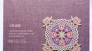 2 carpetas crochet combinables con motivo floral
