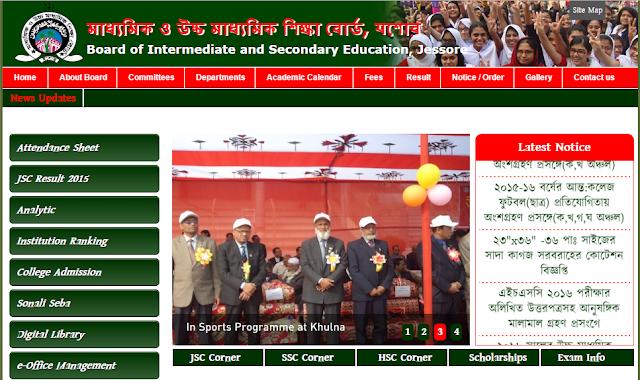 SSC Result 2016 Jessore board