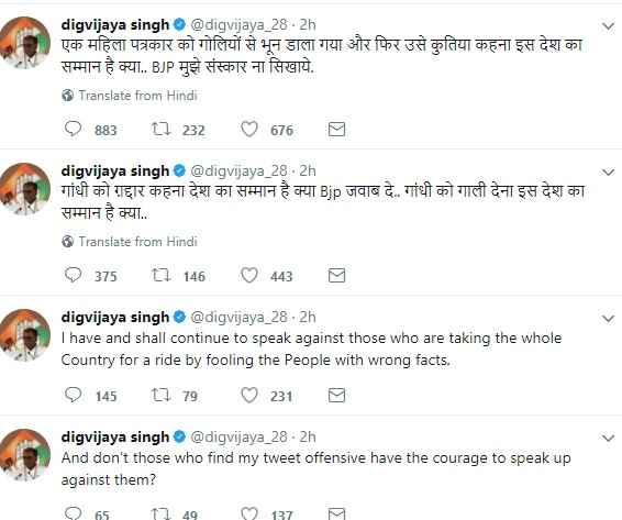 digvijay-singh-slammed-bjp-for-gauri-lankesh