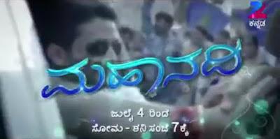 'Mahaanadi' Serial on Zee Kannada Plot Wiki,Cast,Promo,Title Song,Timing