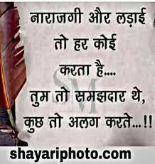 all shayari and whatsapp status whatsapp status new status