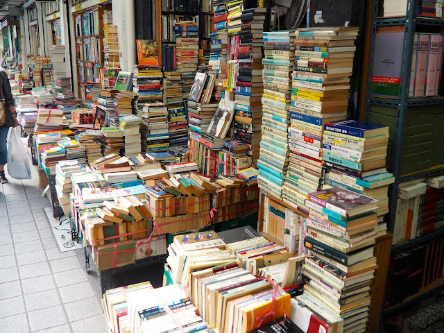 Book alley, Busan, South Korea