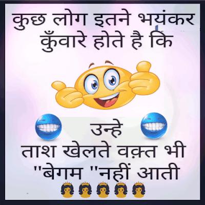 Majedar Jokes BeTal Ke Naye Sawal Aap Hi Samjhe !
