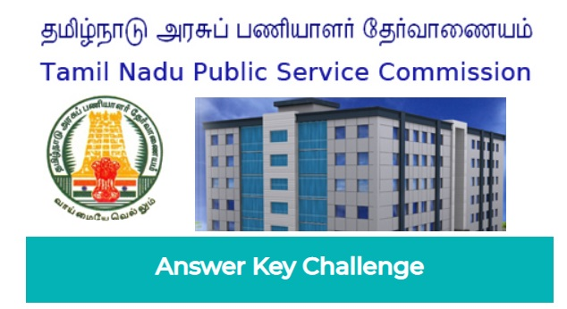 TNPSC Answer Key Challenge Portal - The Initiative to challenge the Answer Keys