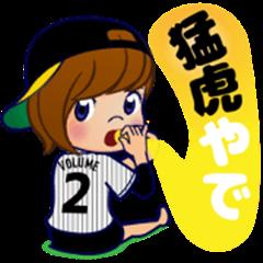 TIGER STYLE 2 / ENJOY! BASEBALL for GIRL