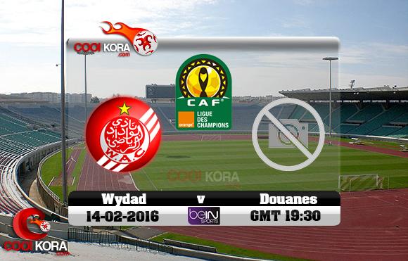 مشاهدة مباراة الوداد الرياضي والجمارك اليوم 14-2-2016 في دوري أبطال أفريقيا