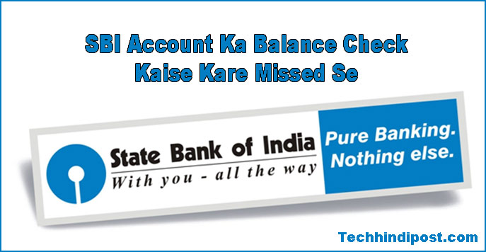 Missed Call Se SBI Account Balance Kaise Check Kare