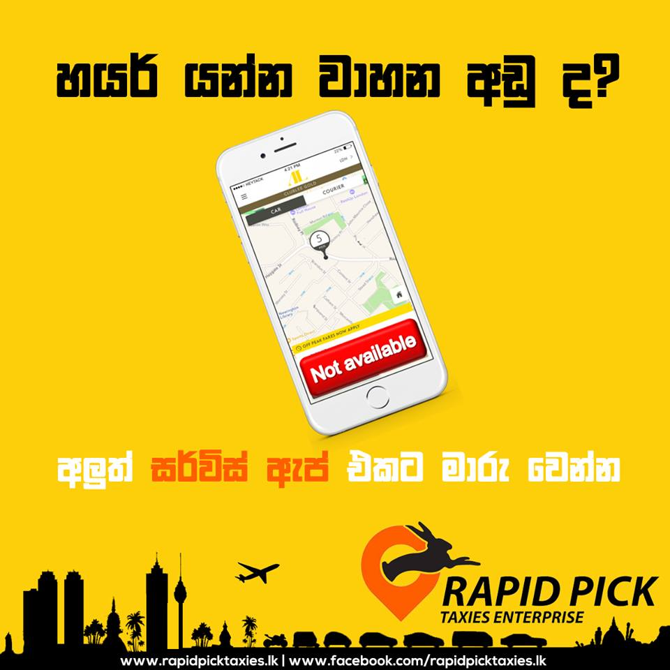 Abans introduces Ipad Pro M1 2021 - business Sri Lanka