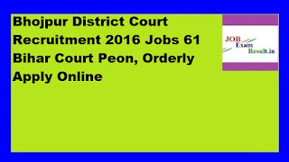Bhojpur District Court Recruitment 2016 Jobs 61 Bihar Court Peon, Orderly Apply Online