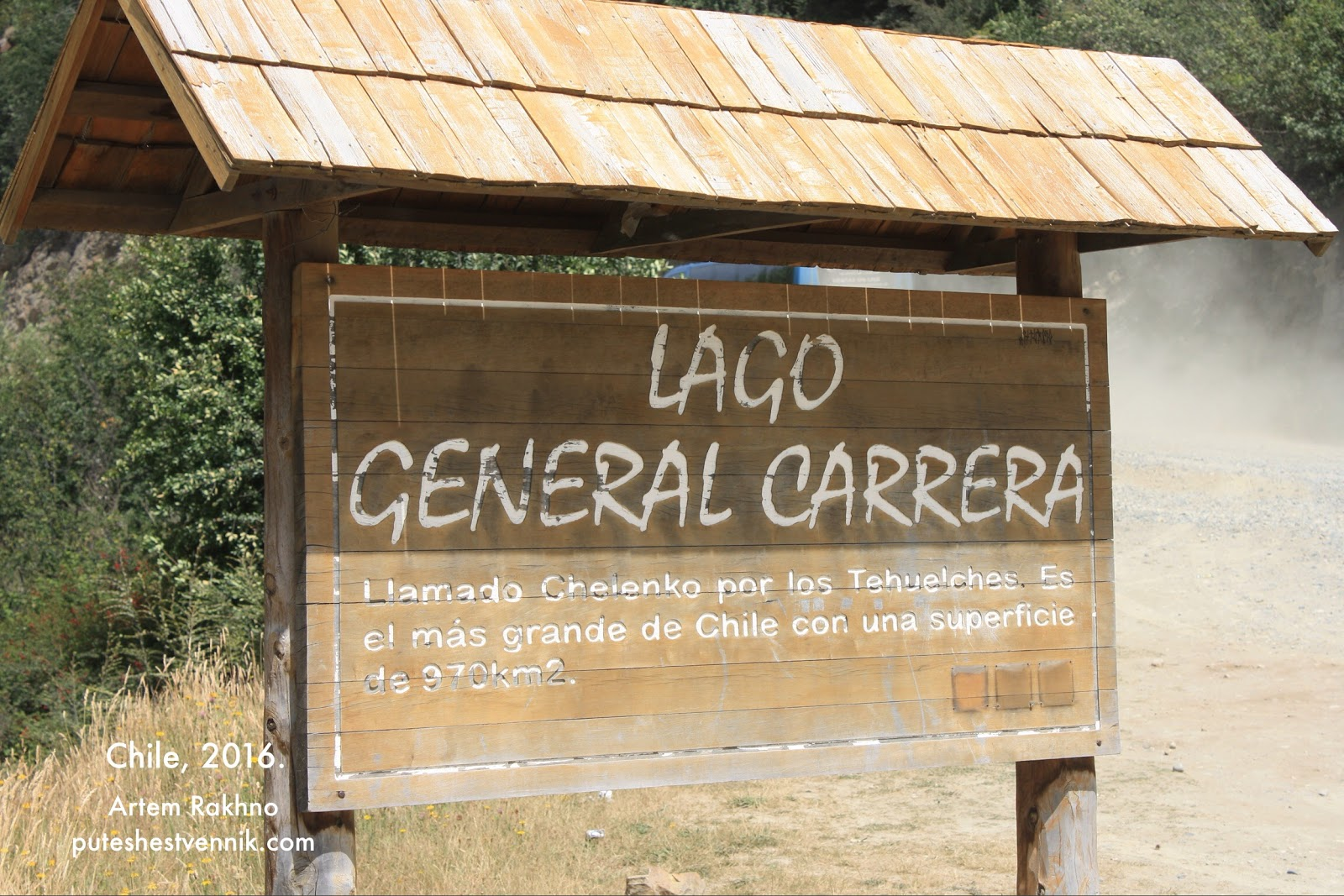 Озеро Каррера в Чили