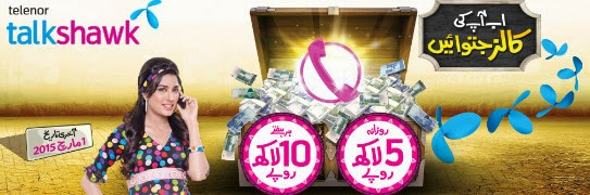 Telenor Lakhon ki call offer 2