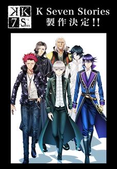 K: Seven Stories - Legendado - Download | Assistir Online Em HD