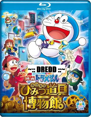 Doraemon The Movie Nobitas Secret Gadget Museum 2013 Hindi Dubbed BRRip 300mb