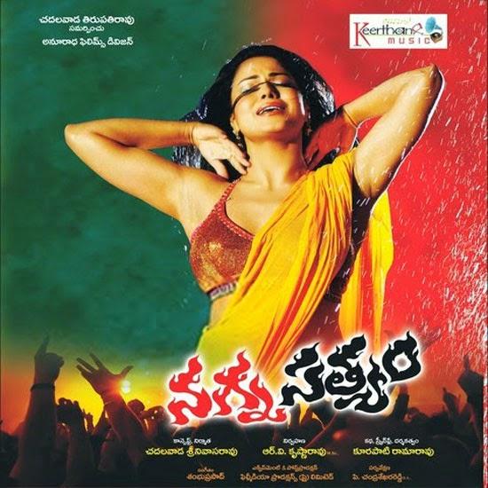 Latest full hd 1080p hindi video songs free download mkv
