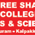 Guru Shree Shantivijai Jain College for Arts and Science, Chennai, Wanted Teaching Faculty / Non-Faculty
