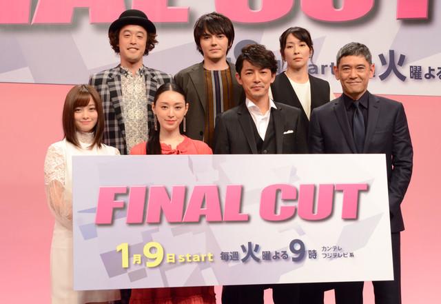 Kết quả hình ảnh cho Final Cut (2018)