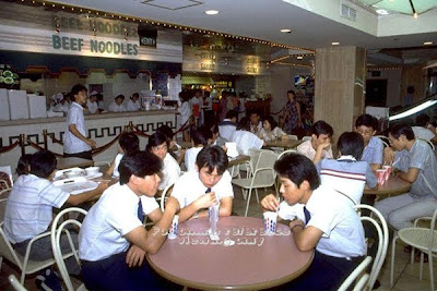 Blog To Express: First Food Court in Singapore