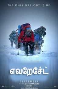 Everest (2015) Tamil Dubbed DVDScr 300MB