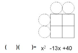 RockyRoer: Factoring Puzzles