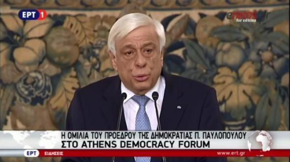 Προκόπης Παυλόπουλος: Η ομιλία του, στο «Αthens Democracy Forum» 2016.... (βίντεο)