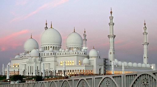 Masjid Sheikh Zayed Bin Sultan Al Nahyan Masjid Sheikh Zayed Bin Sultan Al Nahyan