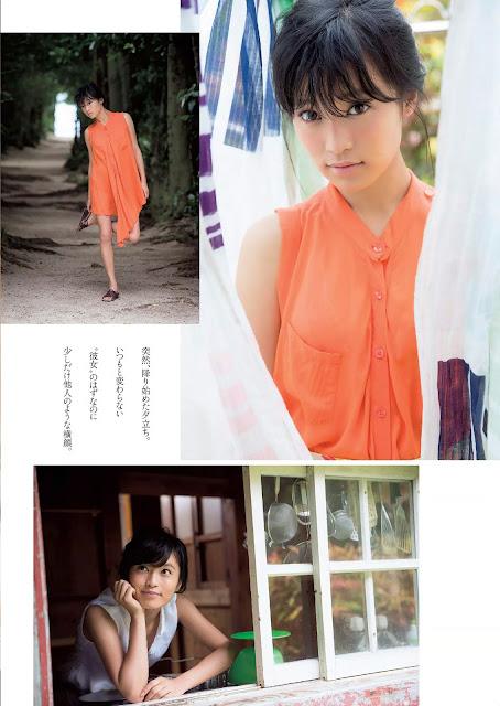 小島瑠璃子 Kojima Ruriko Weekly Playboy 週刊プレイボーイ August 2015 Pics 2