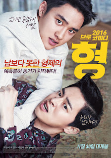 Sinopsis Film My Annoying Brother (2016)