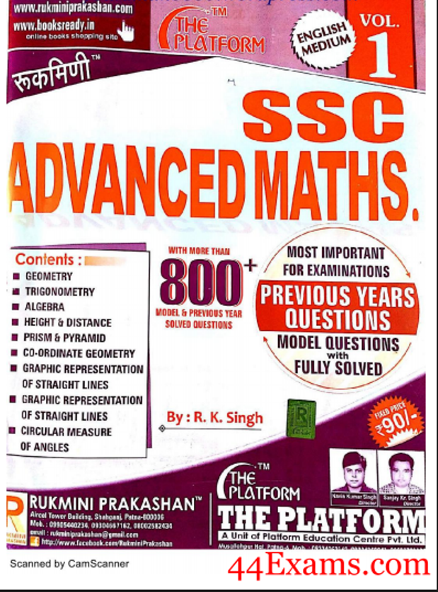 SSC Advanced Maths All Parts Free PDF Book