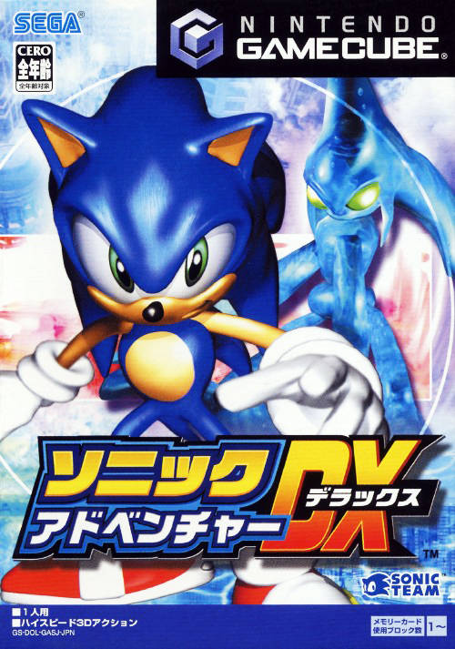 Sonic Adventure DX Free Download PC Game