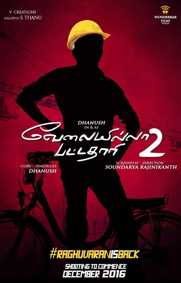 VIP 2 TAMIL MOVIE POSTER