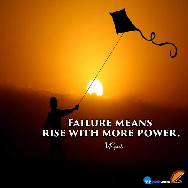 Failure means rise with more power