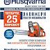 Ολοήμερη επίδειξη μηχανημάτων της Husqvarna από την Μπλέτσας και Υιοί