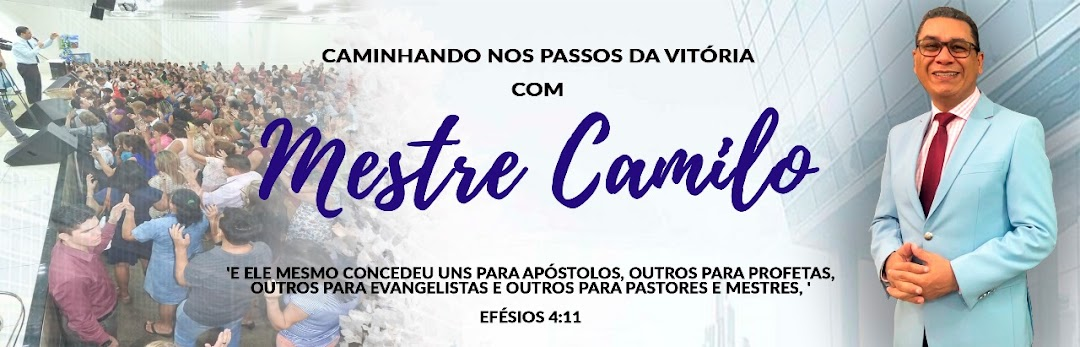 Blog do Mestre Camilo