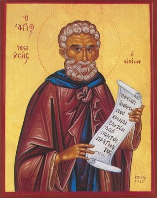 """Результат пошуку зображень за запитом """"Преподобного отця нашого Мойсея Мурина"""""""