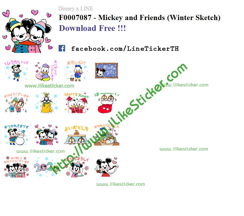 Mickey and Friends (Winter Sketch)