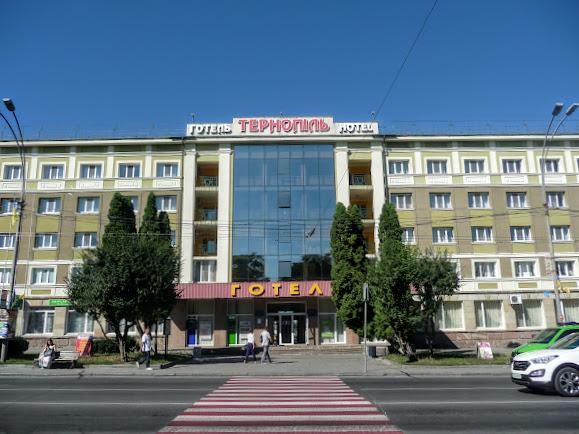 Тернопіль. Готель «Тернопіль»