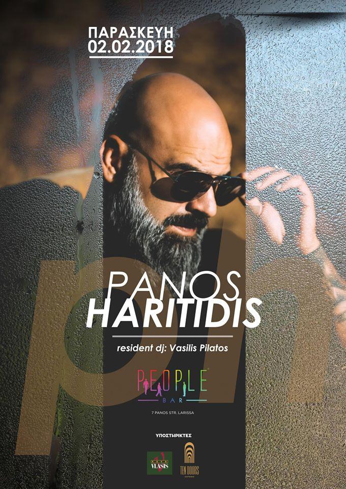 Το PEOPLE υποδέχεται τον DJ Pano Haritidi !
