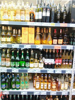 Current Prices, Bulgaria, homemade, Rakia, Kaufland Supermarket,