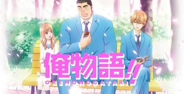 Ore Monogatari - Anime Romance Happy Ending