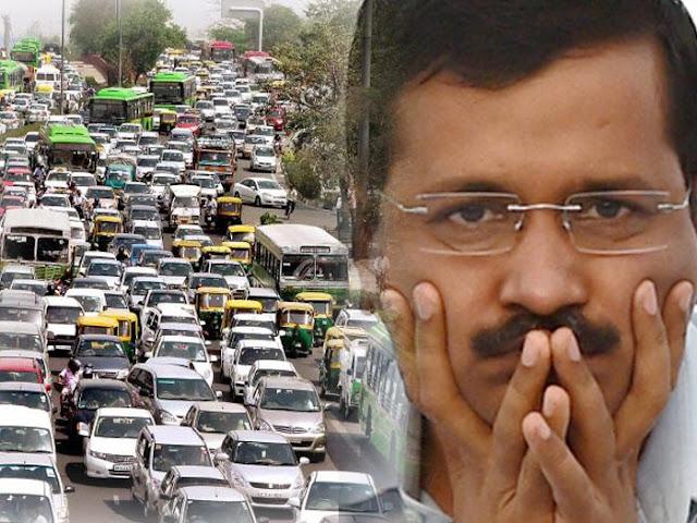 दिल्ली : हर महीने में 15 दिन ऑड-ईवन लागू करने की सोच रही केजरीवाल सरकार
