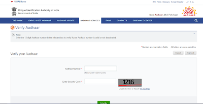 Verify Your Aadhaar Card in Karnataka