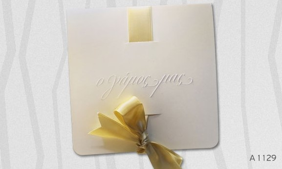Classic invitations for greek weddings A1129