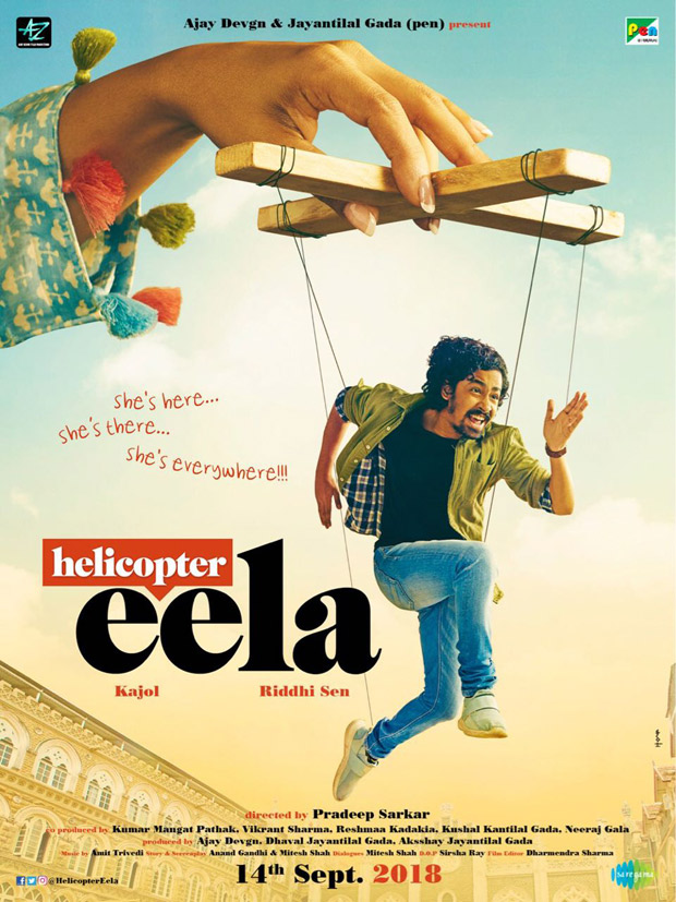 Helicopter Eela Movie Budget Profit Hit Or Flop On 7 Day Box